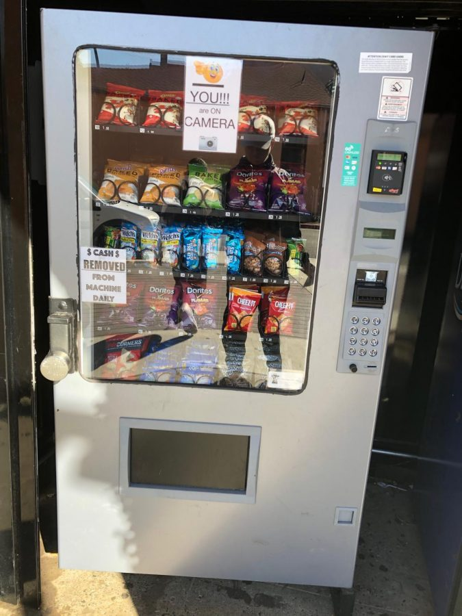 A look at the vending machines at Sequoia